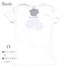 画像5: フラ 半袖 レッスンTシャツ フライス マウイノエカオイ柄 ネコポス対応可 (5)