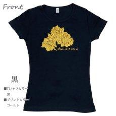 画像6: フラ 半袖 レッスンTシャツ フライス マウイノエカオイ柄 ネコポス対応可 (6)