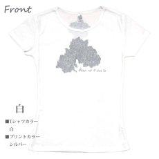 画像4: フラ 半袖 レッスンTシャツ フライス マウイノエカオイ柄 ネコポス対応可 (4)
