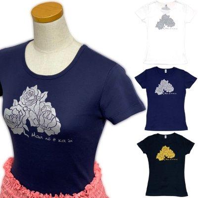画像1: フラ 半袖 レッスンTシャツ フライス マウイノエカオイ柄 ネコポス対応可