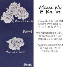 画像2: フラ 半袖 レッスンTシャツ フライス マウイノエカオイ柄 ネコポス対応可 (2)