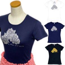 画像1: フラ 半袖 レッスンTシャツ フライス マウイノエカオイ柄 ネコポス対応可 (1)