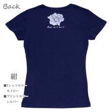 画像9: フラ 半袖 レッスンTシャツ フライス マウイノエカオイ柄 ネコポス対応可 (9)