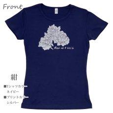 画像8: フラ 半袖 レッスンTシャツ フライス マウイノエカオイ柄 ネコポス対応可 (8)