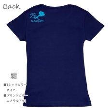 画像9: フラ 半袖 レッスンTシャツ フライス レイプアケニケニ柄 ネコポス対応可 (9)
