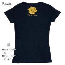 画像7: フラ 半袖 レッスンTシャツ フライス マウイノエカオイ柄 ネコポス対応可 (7)