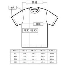 画像5: Tシャツ 半袖 レディース 無地 CVCフライスTシャツ UnitedAthle ユナイテッドアスレ ガールズ rucca 6.2オンス 5490-04 フラダンス レッスン スポーツ (5)
