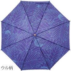 画像6: ハワイアン 傘 アンブレラ ジャンプ傘 (6)