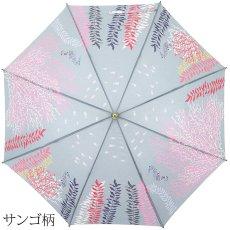 画像7: ハワイアン 傘 アンブレラ ジャンプ傘 (7)