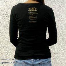 画像3: コットン 長袖 Tシャツ ペレ柄 ネコポス対応可 (3)