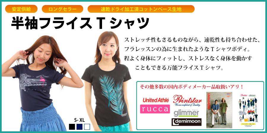 ムームーママのオリジナルスタイルTシャツ