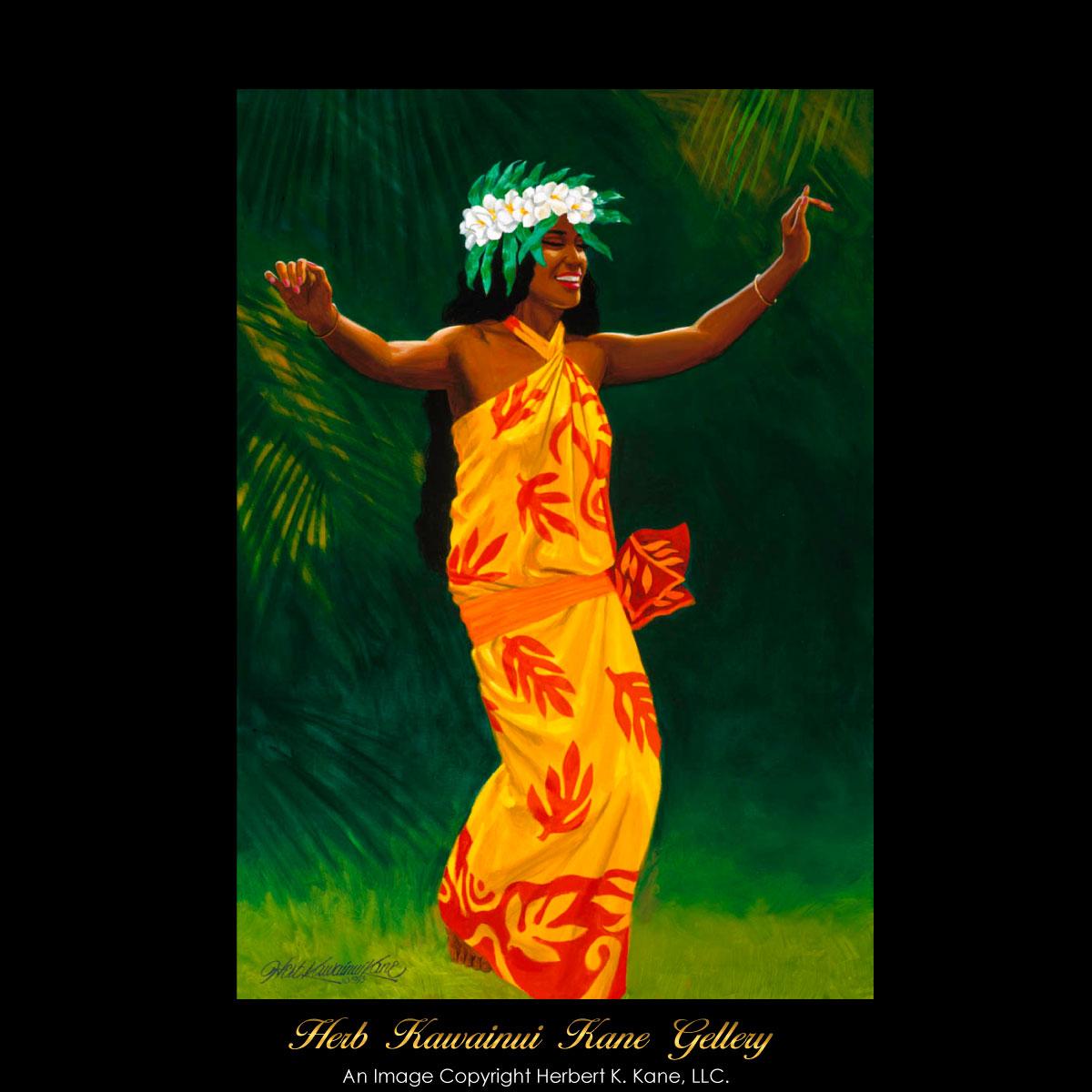 画像1: ジクレー版画 Hula Dancer (フラダンサー) by Herb Kane (1)