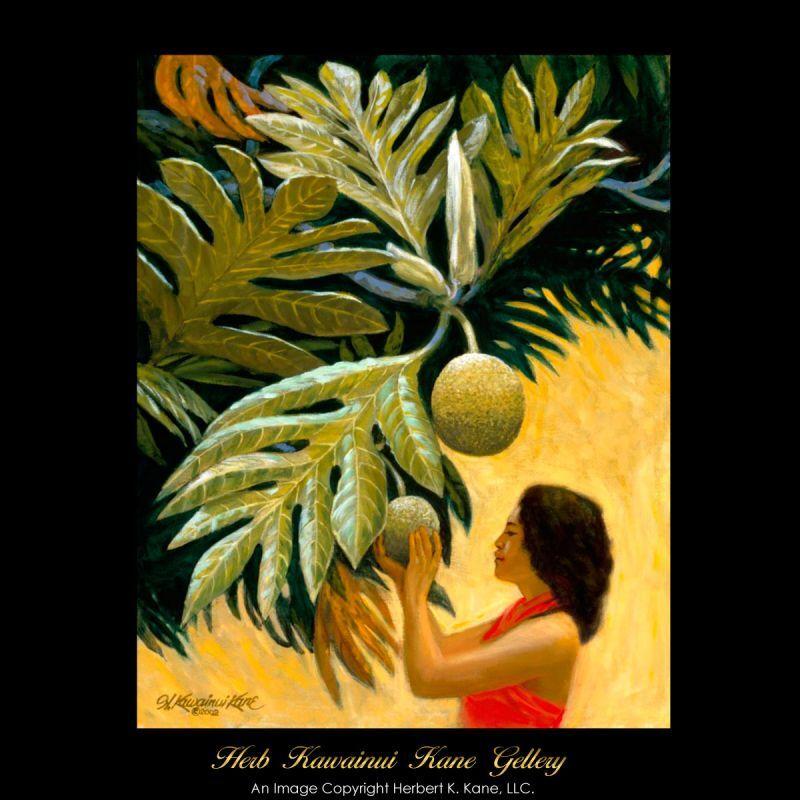 画像1: ジクレー版画 Ulu (ウル) by Herb Kane (1)