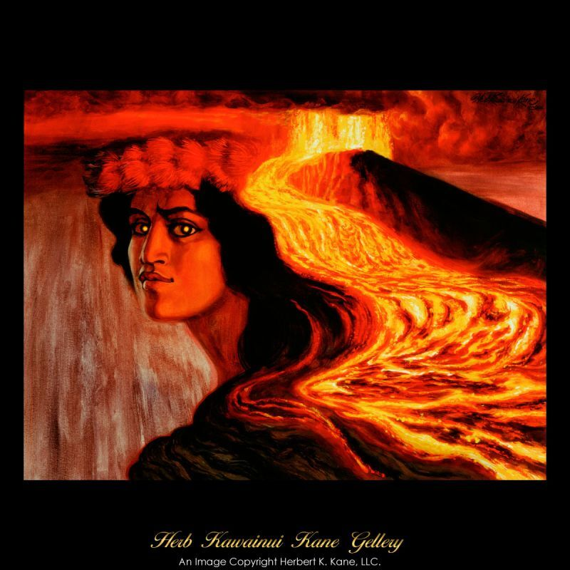 画像1: ジクレー版画 Pele(ペレ:ハワイの火山の女神)by Herb Kane (1)