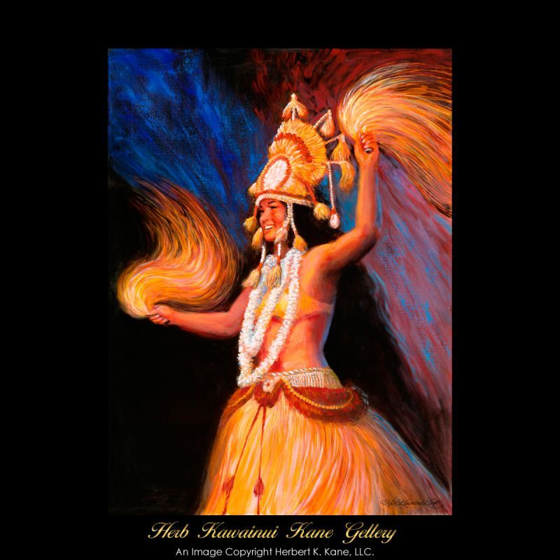 画像1: ジクレー版画 Tahitian Dancer (タヒチアン ダンサー) by Herb Kane (1)