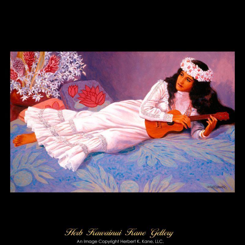画像1: ジクレー版画 Hawaiian Reverie (ハワイアン リベリー) by Herb Kane (1)