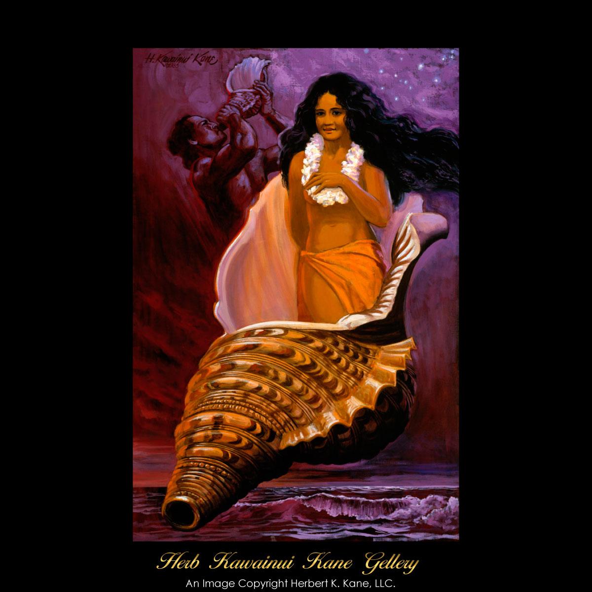 画像1: ジクレー版画 Legend of the Magic Shell (レジェンド オブ ザ マジック シェル) by Herb Kane (1)
