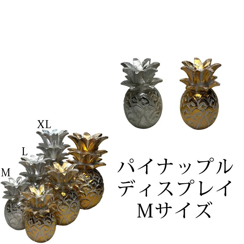 画像1: パイナップル オーナメント Mサイズ (1)