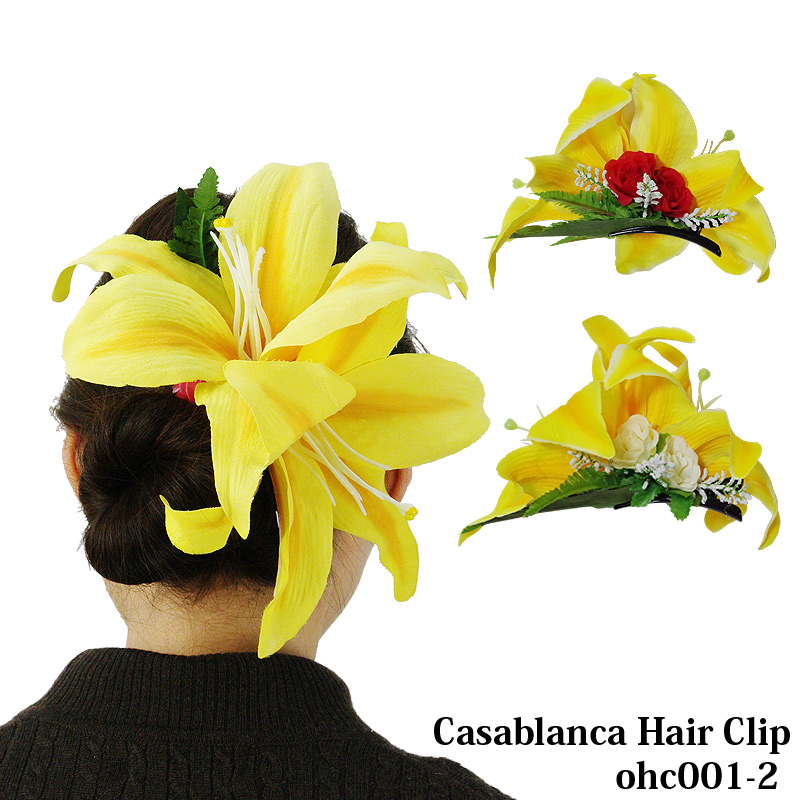 画像1: カサブランカ ヘアクリップ 黄色 シルクフラワー素材 (1)