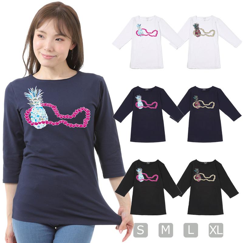 画像1: スリムフィット 7分袖 Tシャツ カラフルパイナップル柄 ネコポス対応可 (1)