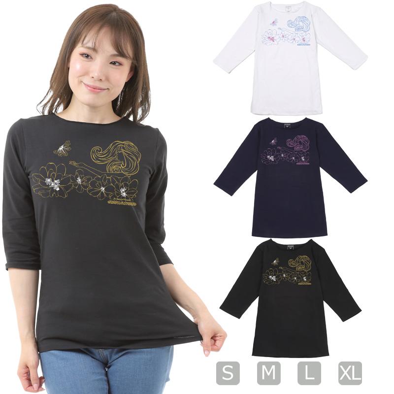 画像1: スリムフィット 7分袖 Tシャツ ナウパカ柄 ネコポス対応可 (1)