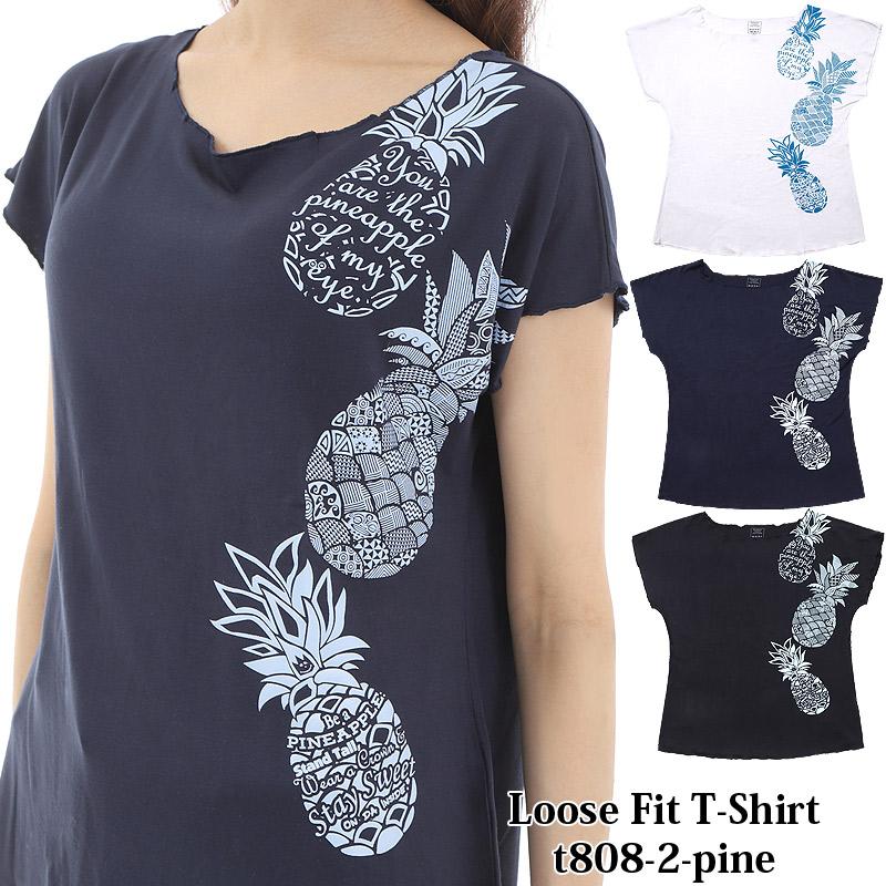 画像1: ルースフィット Tシャツ パイナップル柄 ネコポス対応可 (1)