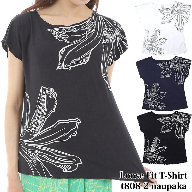 画像1: ルースフィット Tシャツ ナウパカ柄 ネコポス対応可 (1)