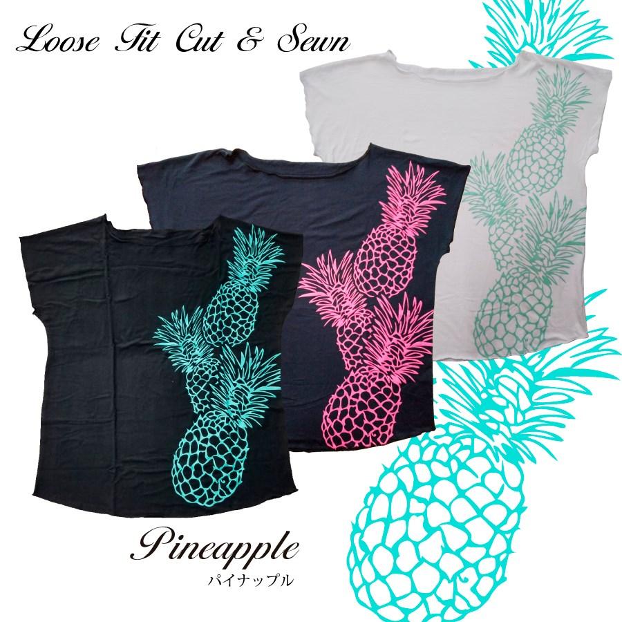 画像1: [予約受付中9月中頃〜9月下旬出荷予定]ルースフィット Tシャツ パイナップル柄 ネコポス対応可 (1)