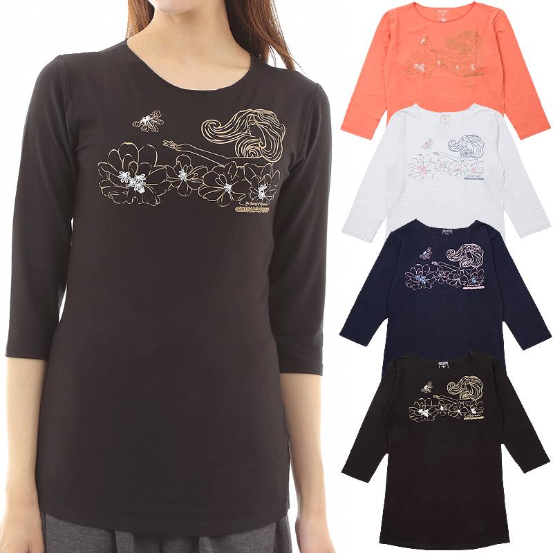 画像1: 売り切りSALE フラダンス 7分袖 Tシャツ スリムフィット ナウパカ柄 ネコポス対応可 (1)